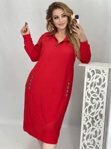 Платье короткое с длинным рукавом А48235