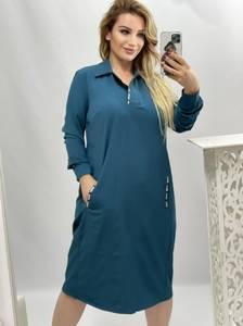 Платье короткое с длинным рукавом А48236