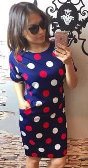 Платье П2965