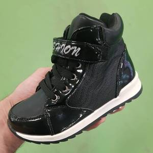 Ботинки А09261