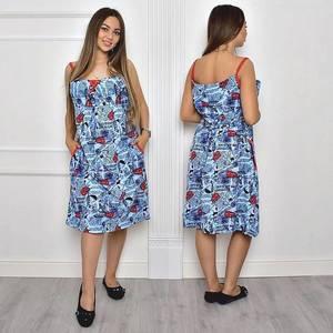 Платье Т1789
