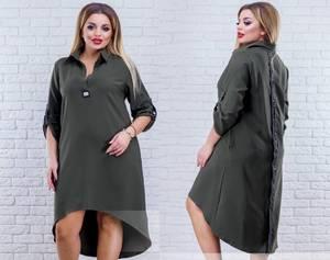 Платье короткое нарядное однотонное Т8050