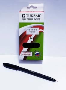 Ручки (24 шт.) А00883