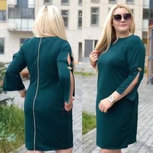Платье короткое нарядное Ш1933