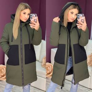 Куртка Ш6790
