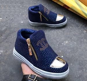 Ботинки Ш1055