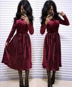 Платье длинное нарядное Ш8201