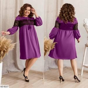 Платье короткое нарядное Ш8268