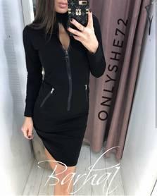 Платье Ю3077