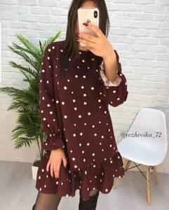 Платье короткое с длинным рукавом Ю3591