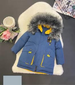 Куртка А56598