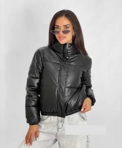 Куртка А59238