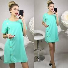 Платье Ц2356