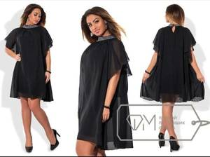 Платье короткое летнее Ц5390