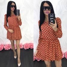 Платье Ц6845