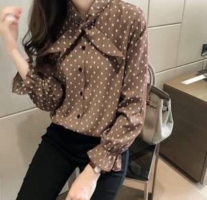 Рубашка с длинным рукавом Я1450