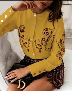 Рубашка с длинным рукавом Я1959