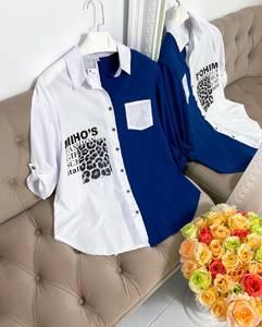 Рубашка с коротким рукавом Я4352