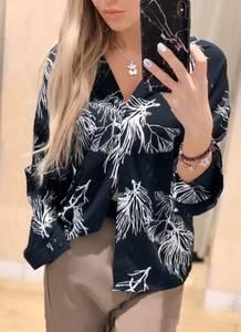 Рубашка с длинным рукавом Я5307
