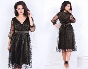 Платье короткое нарядное А09600