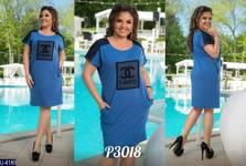 Платье Ч1064