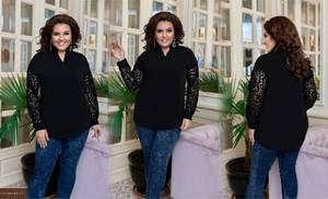 Блуза нарядная А33523