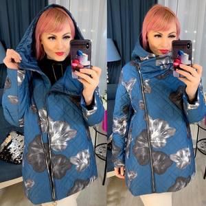 Куртка Я0368