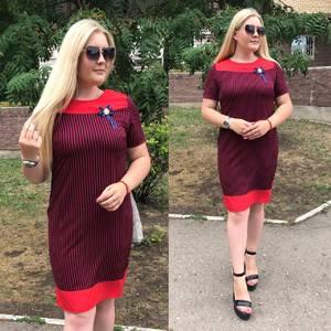 Платье короткое нарядное Ч4221