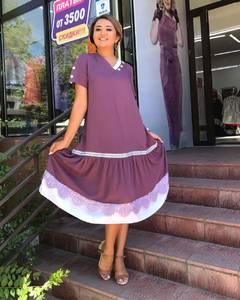 Платье длинное нарядное Ч5034