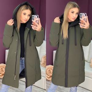 Куртка Ш6798