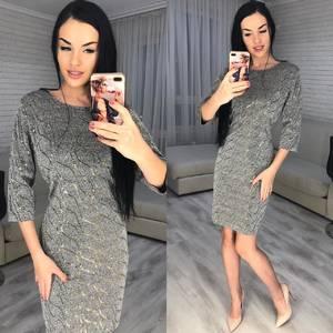 Платье короткое нарядное Ш8358