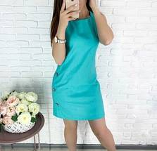 Платье Я9067