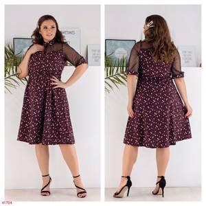 Платье короткое нарядное Ю8420
