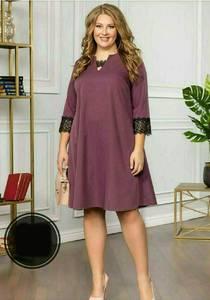 Платье короткое нарядное Я9779