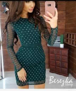 Платье короткое нарядное Ю2786