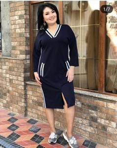 Платье короткое повседневное Ш6108