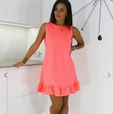 Платье Я3258