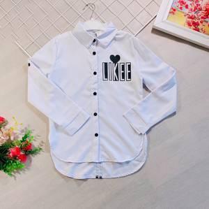 Рубашка Я8980