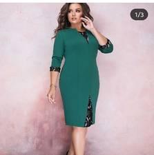 Платье Ч9728