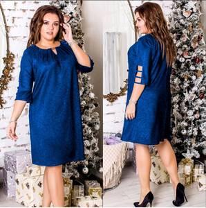 Платье короткое нарядное Ш1888