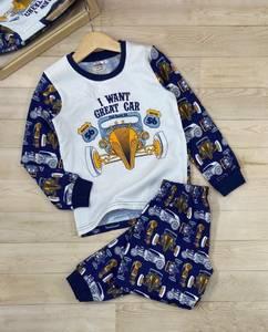 Пижама на флисе А13543