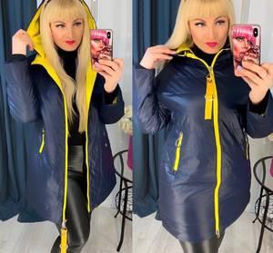 Куртка А24539