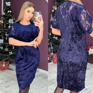 Платье короткое нарядное Ш8118