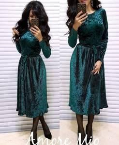 Платье длинное нарядное Ш8202