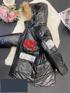Куртка А56569