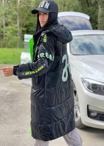 Куртка А57924