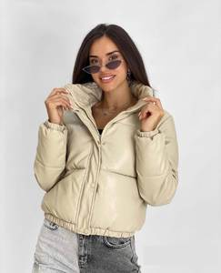 Куртка А59239