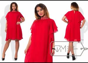 Платье короткое летнее Ц5391