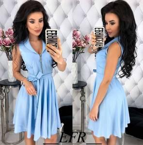Платье Ц5688