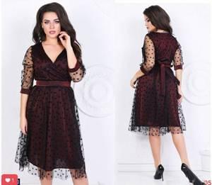 Платье короткое нарядное А09599